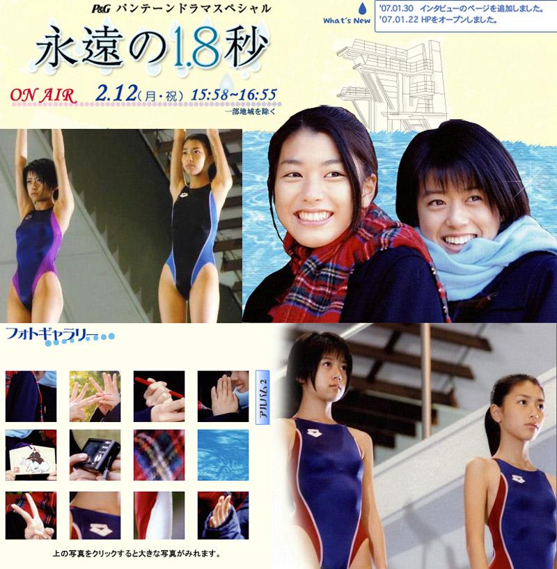 Narumi_hoshii_1